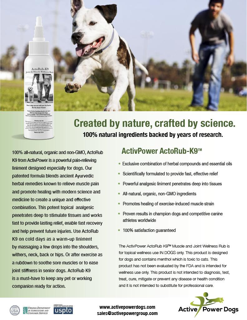 Active Power Dogs ActoRub